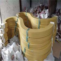 详细描述弧形铝方通制作工艺和定制价格