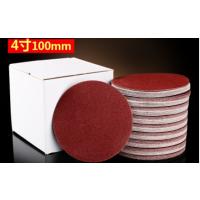 5寸植绒砂纸片125MM自粘拉绒片气动打磨机专用背绒圆盘砂纸
