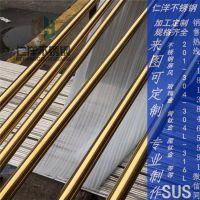 广东不锈钢彩色管高档黄钛金不锈钢圆管25mm 304装饰管|彩色不锈钢管