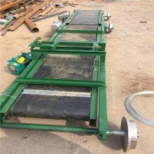 输送皮带机定做 润丰机械定做各种规格适合您使用的输送皮带机