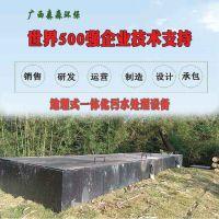 职校校园生活污水回用处理用农村一体化污水处理设备广西森淼环保只报