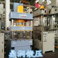 山东鼎润锻压厂家直销YQ系列三梁四柱液压机200吨四柱液压机油压机