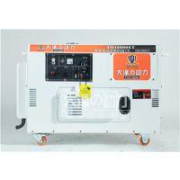 重庆10千瓦低噪音柴油发电机价格及报价