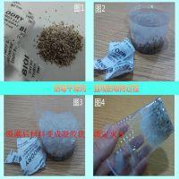 环保高效干燥剂H-10_家具厂指定产品