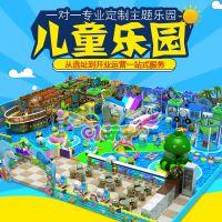 童乐源 2018新款 糖果风 淘气堡 儿童主题乐园淘气堡咱们提供免费设计