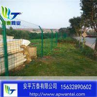 铁丝围挡隔离网 山区道路围网 现货铁丝围栏