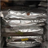 TPU 美国Lubrizol 302EZ 耐油 耐化学性 低温抗菌 汽车油瓶用料