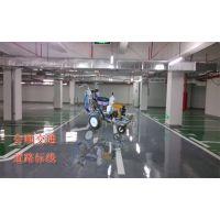 上海会顺停车场设施_停车场环氧地坪_车库划线标线