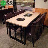 火锅烧烤一体桌哪里有卖 韩式无烟烤肉店桌椅定做