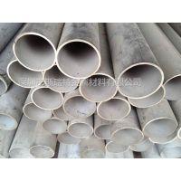 不锈钢无缝管304L环保无缝管