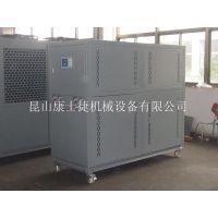 淄博化工冷水机组-昆山康士捷机械设备有限公司