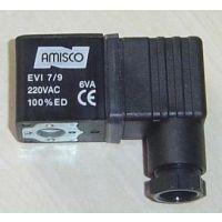 AMISCO电磁阀、AMISCO先导阀