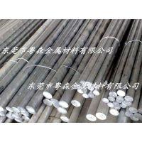 粤森供应7075磨光铝棒 7075高硬度模具专用铝棒