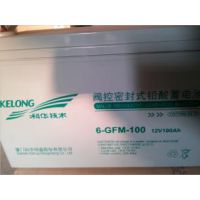 科华蓄电池6-GFM-200 12V200AH厦门科华科技