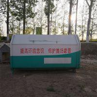 钢板垃圾箱 大容量垃圾箱 环卫垃圾箱厂家批发