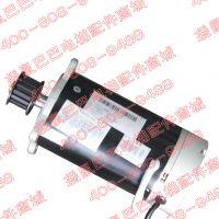 供应日立永磁电动机MPM-2065-8