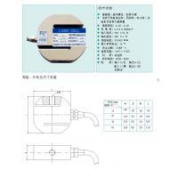 承德普特,高精度,高可靠性,S-A拉式传感器
