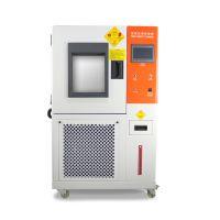 杰斯特GT-C52触控式恒温恒湿试验箱