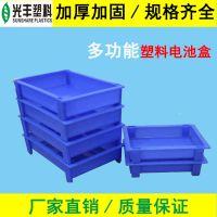 供应浙江塑料电池盒 可套叠使用塑胶物料盒 蓝色耐摔耐高温塑料箱