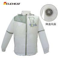 ELEHEAT超轻风扇空调服袖子可拆卸方便携带折叠男式降温防晒皮肤风衣运动钓鱼