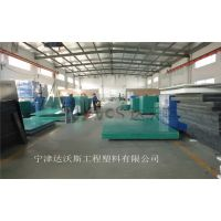 厂家直销超高分子量聚乙烯板材、高密度聚乙烯板材