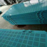 1250建筑爬架网/建筑爬架网价格/建筑爬架网厂家