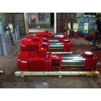 哪里有卖50GDL12-15*5消防泵多级泵,功率5.5KW消火栓多级泵型号,喷淋泵多级泵原理