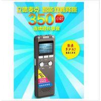 迷你便携超长待机 专业双核降噪专业取证录音笔 8GB 高清采用进口录音芯片450小时