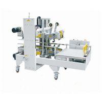 广州荣裕机械自动四角边封箱机RY-BZ-4,工字型封箱机,出口用封箱机