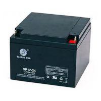 圣阳蓄电池sp12-24厂家优惠