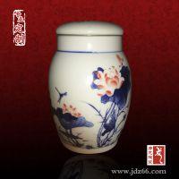陶瓷茶叶罐定制厂家 好茶配名瓷