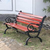 1.5m铸铁公园椅 实木长条椅 木质公园椅 厂家批发