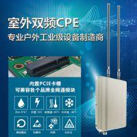 iSigal 工业级四网通无线网桥 室外WiFi覆盖 全网通无线AP AR9344+9582双频