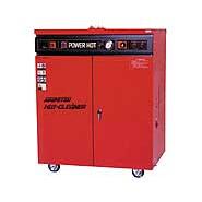 AHC-55HCA4,高压热水清洗机,ARIMITSU有光工业