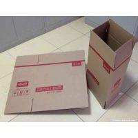 包装材料生产商