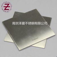南京304不锈钢拉丝板保洁箱定做 不锈钢板厂家