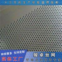 冲孔网专业生产 铝板冲孔网 菱形装饰多孔板加工定做