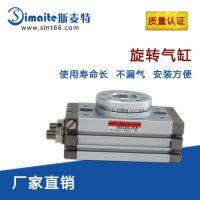 无锡Simaite厂家印染机械轧染机旋转气缸