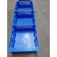 通王|TOAKING|PLB-411|162*390*115|抽取式零件盒|物料盒