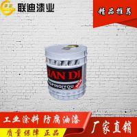 丙烯酸聚氨酯面漆 快干漆系列 直销价格低 联迪漆业 编号cZ446