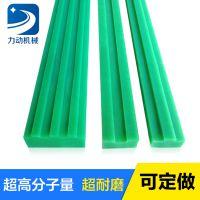 工厂直销 T型三排聚乙烯导轨 可定制 高耐磨 耐腐蚀绿色链条导轨