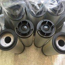 供应H1300RN2010/SONDERWK玛勒风电齿轮箱滤芯