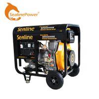 供应西莱特5kw风冷单缸柴油发电机 小型开架发电机 工程作业备用电源