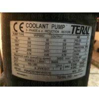 VKN075A/ VKN075H富士泰拉尔冷却泵