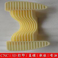 龙华3D打印服务 工业级3D打印 国内领先3D制作  激光快速手板模型