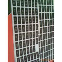 合肥物流标签印刷厂,汽车配件标签评价