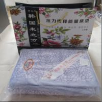 韩国米立方床垫三件套压力缓释能量床垫厂家直销会销礼品