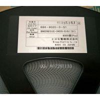 BM20B(0.8)-34DS-0.4V(51)广濑现货供应