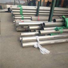 022cr19ni10不锈钢无缝钢管销售