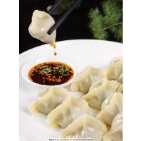 长春饺子机中国知名品牌长春饺子机加工设备价格